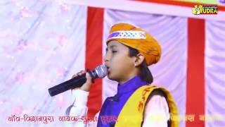 getlinkyoutube.com-शरणे आयो देवी, लाज राखो । सुरेश लौहार श्री आई माता भजन संध्या किशनपुरा 30 -05 2016