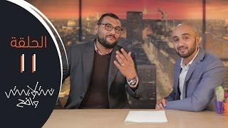 تشويش واضح | 711 | موازنة الاردن