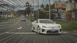 getlinkyoutube.com-ド田舎の国道でレクサスLFAと遭遇!Encounter Lexus LFA