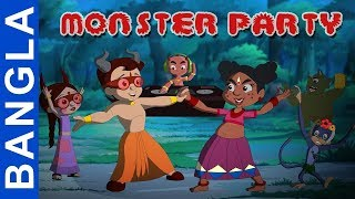 Chhota Bheem   Monster Party In Bangla