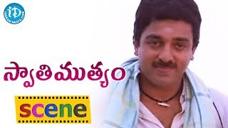 getlinkyoutube.com-Kamal Hasan & Deepa Romantic Scene - Swati Mutyam Movie | Romance Of the day