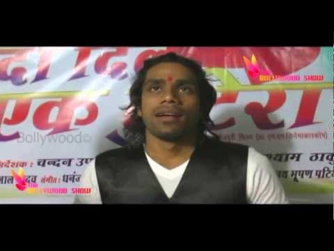 Do Dil Ek Lutera Bhojpuri Film Actor Interview | Bollywood News