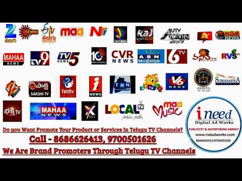 We do Maa TV ads, ETV ads, Gemini TV ads, Zee Telugu ads  I Need Ad Agency