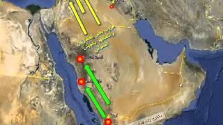 getlinkyoutube.com-علامات ظهور الإمام المهدي