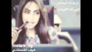 getlinkyoutube.com-اهداء لكل بنت عتيبيه😘❤