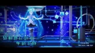 【MMD-PV】 ヒビカセ / 初音ミク 【4K】