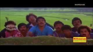 Punchavayalu Koyyan | Nair Saab | Malayalam Film Song width=