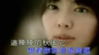 getlinkyoutube.com-中文DJ舞曲 爱走了心碎了