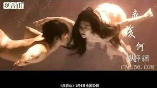 getlinkyoutube.com-Fan Bing Bing - 山音樂 - the theme song of Fan Bing Bing's new film