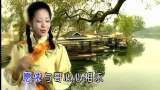 getlinkyoutube.com-劉珺兒 -  平湖秋月 (Stereo)
