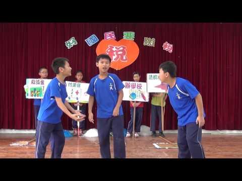 「青春稅月 Show自己」創意競賽活動02