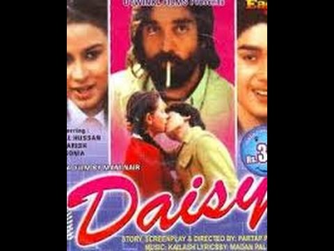 Daisy | Full Malayalam Movie Online | Harish, Kamal Hassan, Sonia
