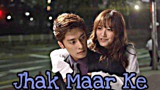 Jhak Maar Ke Nobel My Love Korean Mix VM Mv