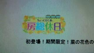 getlinkyoutube.com-【菜の花色のつり革】JR中央・総武線各駅停車の6ドア車の一編成のつり革が菜の花色に変わります