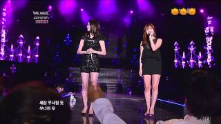 getlinkyoutube.com-121117 Davichi (다비치) - 안녕이라고 말하지마 (Don't say goodbye)