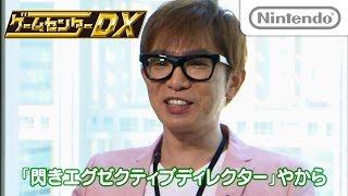 getlinkyoutube.com-ゲームセンターDX 「ゼルダの伝説 トライフォース3銃士」