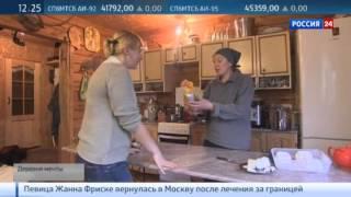 getlinkyoutube.com-Деревня мечты. Специальный репортаж Анастасии Ефимовой