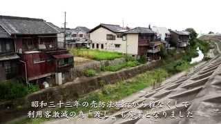 getlinkyoutube.com-♯1遊郭散走 「旧橋本遊郭」