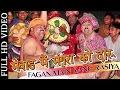 Rajasthani Holi 2015 - Mewad Main Mangra Ko Daru FAGUN GEET | Desi Marwadi Fagan Song | 1080p HD