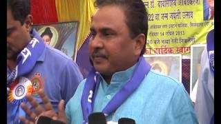 Natubhai Patel Byte 2 width=