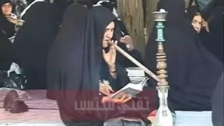 getlinkyoutube.com-فضائح نساء الشيعه في المراسم الحسينيه