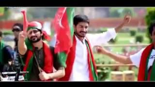 pti song pakistan k beta hoon