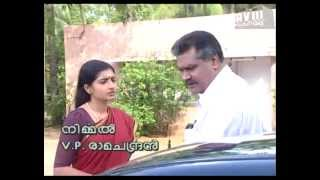 Swantham Malooty - Title Song