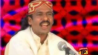 Sangtan Mukhan Ke Dhola - Ashraf Latti - Latest Punjabi And Saraiki Song