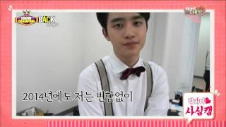 getlinkyoutube.com-131221 Backstage EXO 디오 백현