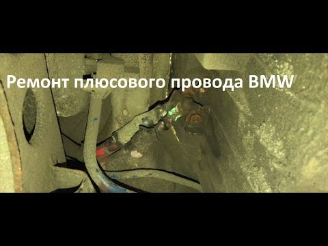 Расположение в БМВ X1 датчика температуры