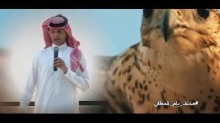 getlinkyoutube.com-#محلف_يام_قحطان  👍🏻 حسين ال لبيد