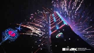 getlinkyoutube.com-Taipei 101 Fireworks Trailer 4K HD 2160p Demo