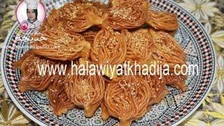getlinkyoutube.com-كيفية تحضير حلوى البشنيخة  Recette de Chebakia Bouchnikha