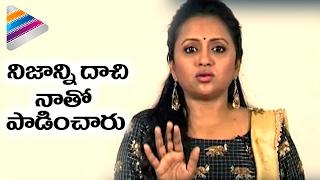 getlinkyoutube.com-Suma Kanakala Reveals Shocking Facts about Anasuya Song | Winner Telugu Movie | Sai Dharam Tej
