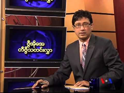 Burmese TV Update 05-16-2013