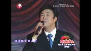 getlinkyoutube.com-費玉清 在銀色月光下(2006年)