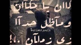 getlinkyoutube.com-شيلة هب البراد وزانت النفسيه من تصميمي