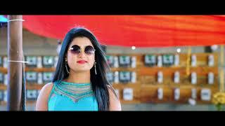 DAGALBAJILU - Tulu Movie Official Trailer