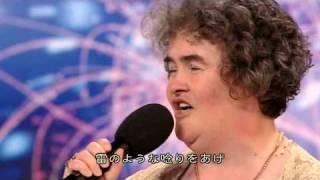 getlinkyoutube.com-【HD】スーザン・ボイル 〜夢をつかんだ奇跡の歌声〜