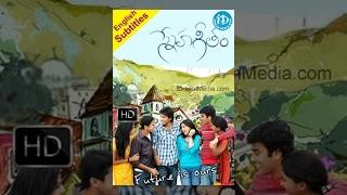 getlinkyoutube.com-Sneha Geetam Telugu Full Movie    Venky, Shreya, Sandeep    Madhura Sreedhar    Suri Kashyap