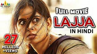 Lajja Hindi Full Movie | Hindi Dubbed Movies | Madhumitha, Shiva | Sri Balaji Video width=