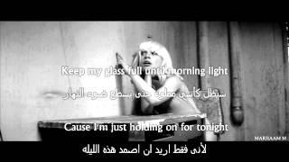 getlinkyoutube.com-Sia - Chandelier [Lyrics] مترجمة