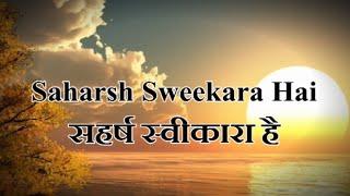 getlinkyoutube.com-Muktibodh's poem -'Saharsh Sweekara Hai' presented by Mukesh Kundan Thomas