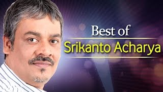 getlinkyoutube.com-Best Of Srikanto |  Rabindra Sangeet | Bengali Audio Jukebox