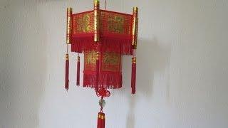 getlinkyoutube.com-CNY TUTORIAL - Chinese New Year Lantern using Hong Bao Paper  (怎么用新年红包做爆竹)