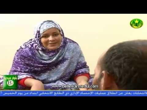يوميات اسرة 3 الحلقة 6  التلفزة الموريتانية