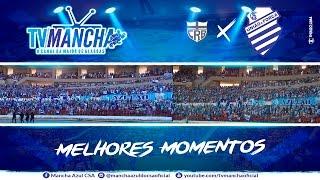 MOMENTOS DA TORCIDA - galinhada x CSA - TV MANCHA