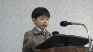 getlinkyoutube.com-testigos de jehova-discursante de 4  años