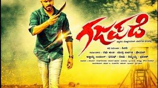 getlinkyoutube.com-GAJAPADE - New Kannada Movie Official Trailer 2- Harsha (Rajahuli)