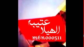 شيلة |حنس تقدم عن عتيبه للوسام| اداء |مهنا العتيبي